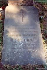 Stela z grobu st. unteroficera Szewczenki.