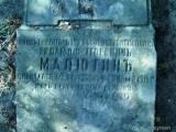 Stela z grobu jefrejtora Malugina.