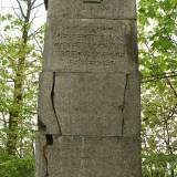 Milikowo, pomnik poległych 1914-18