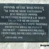 lidzbark14.km003.jpg