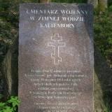 Zimna Woda, cmentarz żołnierzy rosyjskich poległych w sierpniu 1914