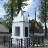 Kaplica w Wasilkowie.